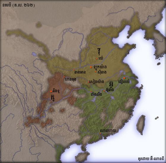 China_5_km