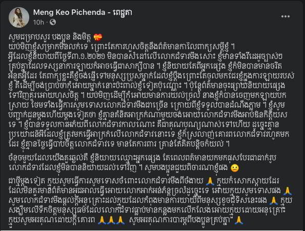 Screen Shot 2021 01 05 At 9.12.14 PM