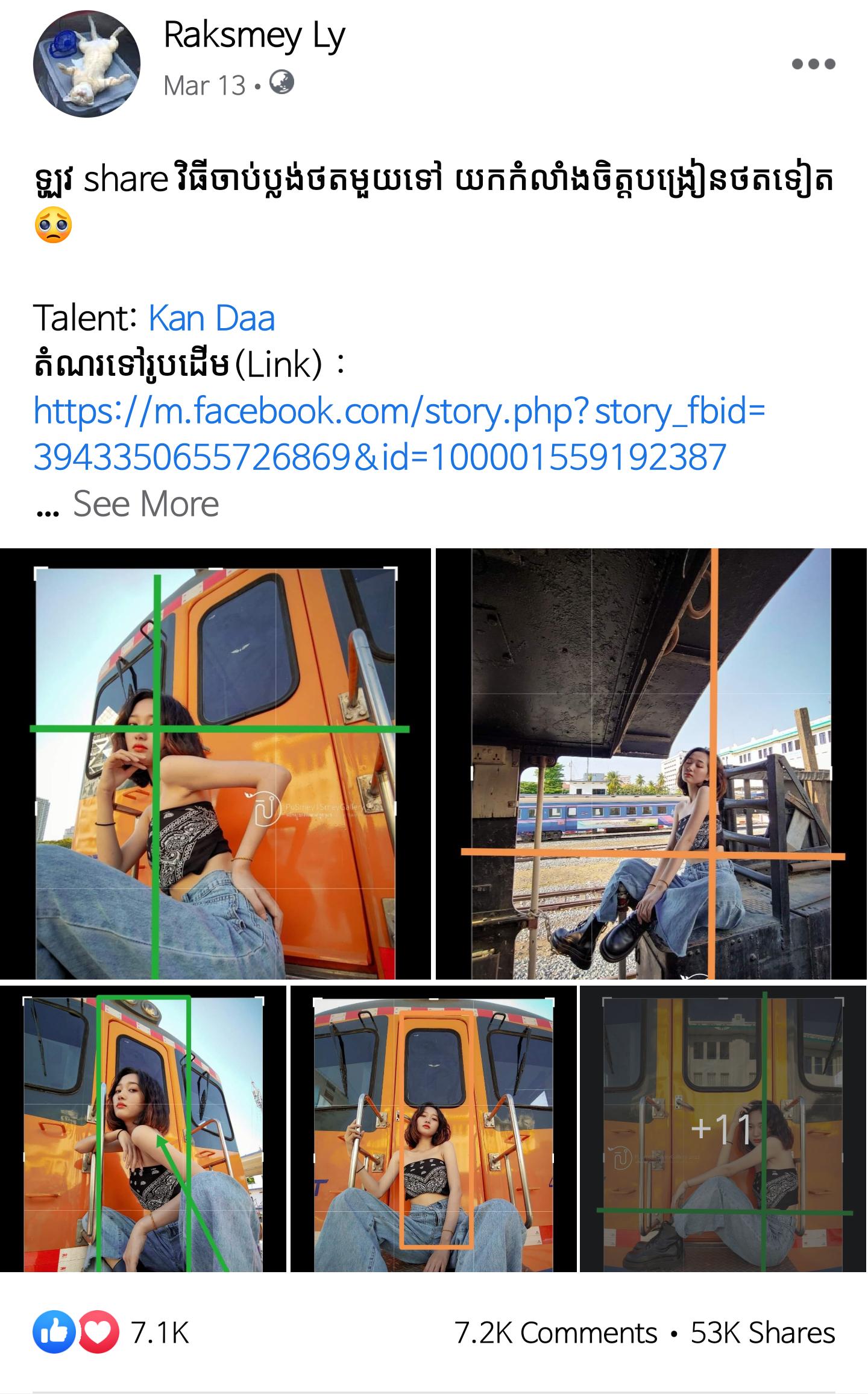 Screenshot_20210501 154732