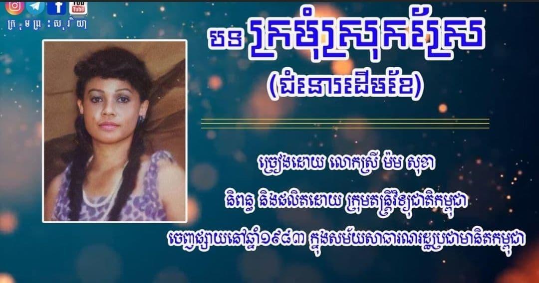 Photo_2021 09 14_08 59 56