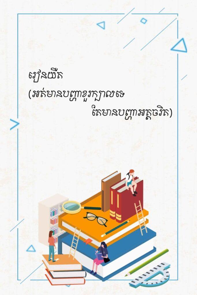 Photo_2021 09 16_17 02 26