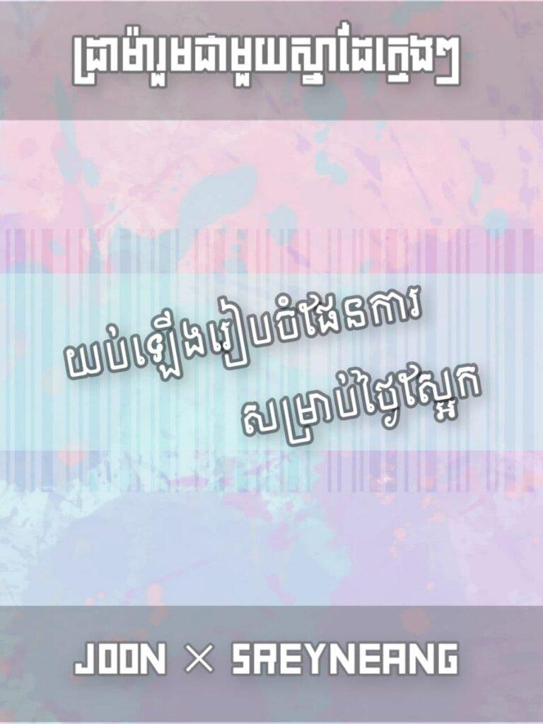Photo_2021 09 20_15 12 22