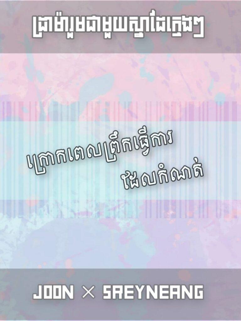 Photo_2021 09 20_15 12 27