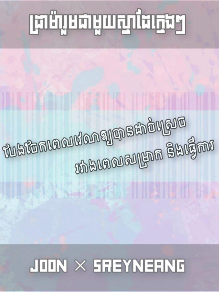 Photo_2021 09 20_15 12 32