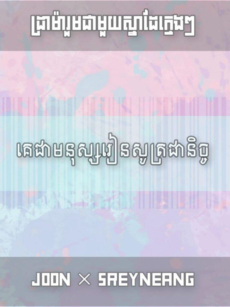 Photo_2021 09 20_15 12 43