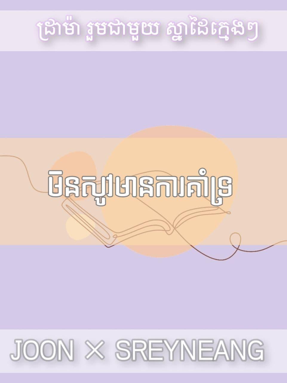 Photo_2021 09 26_19 03 36