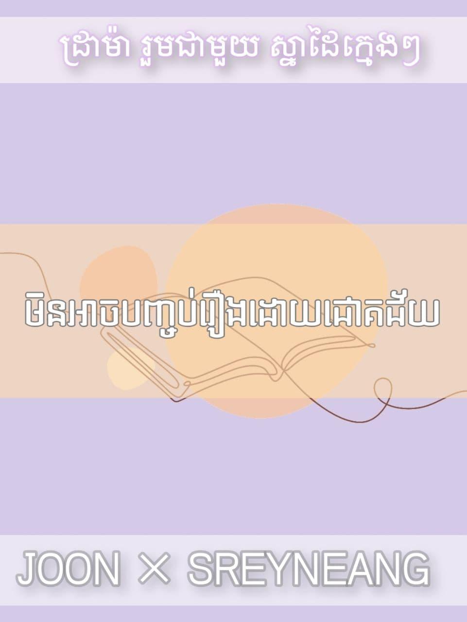 Photo_2021 09 26_19 03 50